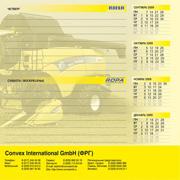 Календарь Convex 2009